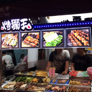 Restaurant-suspend-window-led-display-store-front-led-light-pocket-edge-lit-poster-frame-led-light-sign