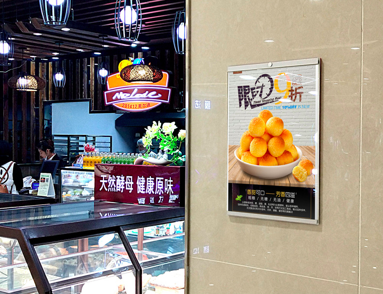 FOOD MENU DISPLAY