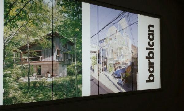Real Estate Led Notice Board Led Display